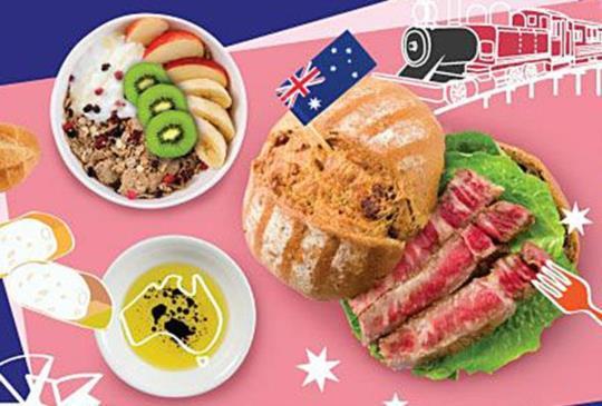 美好的一天從【city'super澳洲美食節】開始 全台七據點玩味澳洲20天