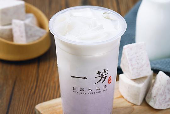 【一芳水果茶】5月感恩回饋,大甲芋頭鮮奶系列飲品「買一送一」送給你!