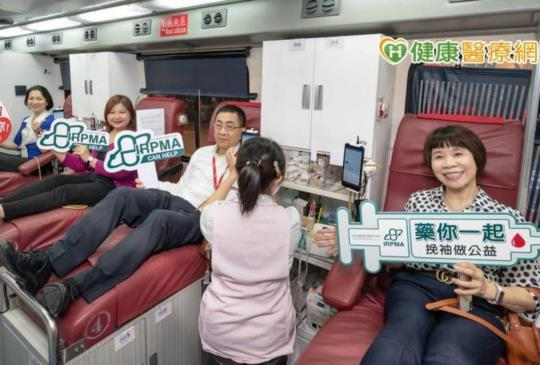 響應世界捐血人日 全台42間跨國藥廠熱血做公益