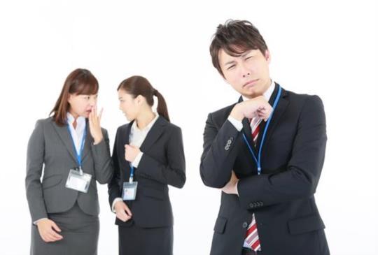 【八卦纏身讓你無法專注工作嗎?就用這4招擊退吧!】