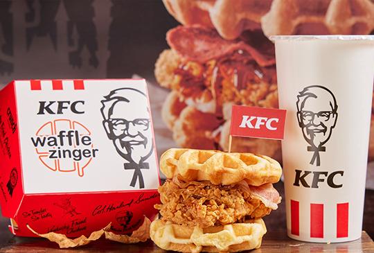【肯德基KFC優惠券】2021年10月肯德基優惠代號、折價券、coupon來囉