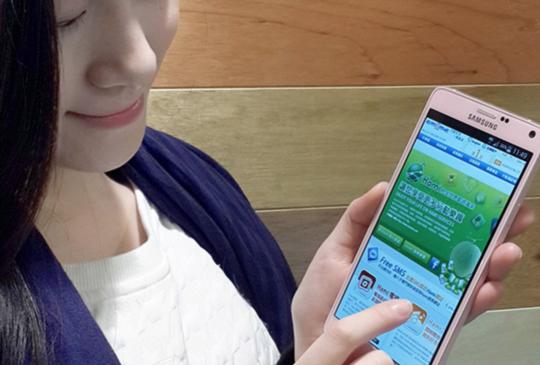 月繳 88 元起可從 2G 升級 4G,中華電信加碼推出行動及寬頻申辦優惠