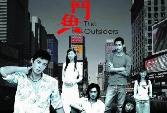 七、八年級生一定會懷念的台灣偶像劇主題曲!