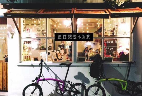 【不是純喝咖啡?特搜《台北8間不單純咖啡廳》第一間 浪浪中途之家 讓人秒融化!】