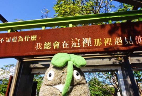 【台灣 · 宜蘭】走入幾米廣場的繪本故事裡