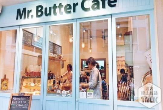 小心慎入!!!!柯基出沒!! Mr Butter cafe 自然手做 就是要萌翻你的心