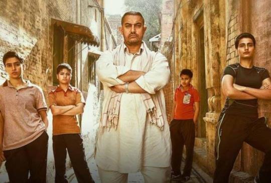 <我和我的冠軍女兒>印度紀實電影,挑戰社會框架