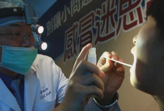 【感冒喉嚨痛偏方多 用「碘」殺菌才有效】