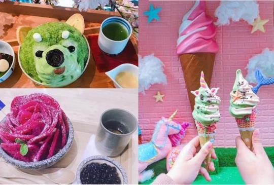【寒冷天才要吃冰的!台灣這3間冰店,就算是下雪都不能不吃!】