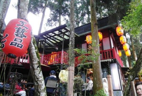 [遊南投]台灣的小日本。溪頭松林町妖怪村