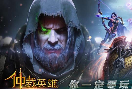 昱泉國際發表 ARPG 手遊《仲裁英雄 HoD》,台港澳雙版本登場!