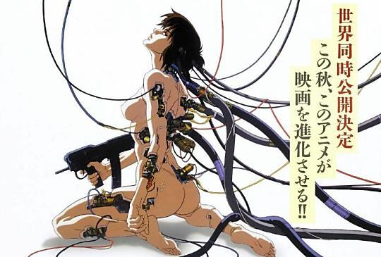 【95押井守版 《攻殼機動隊》:記憶與肉體之於的真實 什麼才是真正的我?】