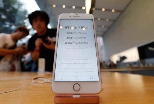 凱基分析師:2017 年將出現 3 款 iPhone 8