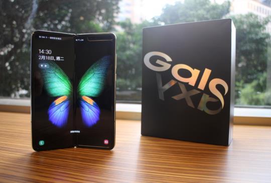 全球首款公開上市摺疊手機:Samsung Galaxy Fold 動手玩