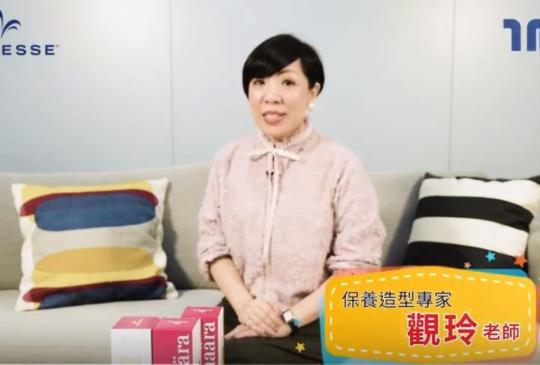 【 觀玲老師x婕斯 】抗老化聖品-膠原蛋白食用全攻略