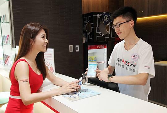遠傳宣布重啟 698 升級 4G 上網吃到飽專案