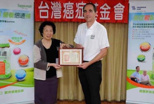 台灣費森尤斯卡比贊助台癌基金會