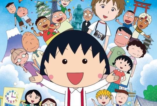 《電影版櫻桃小丸子:來自義大利的少年》友誼誠可貴