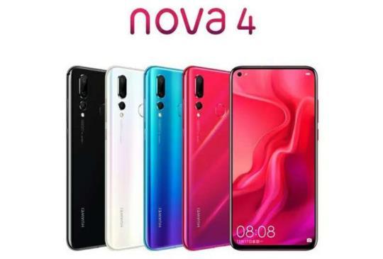 華為發表 NOVA 4手機,3D 雙曲面玻璃機身,時尚的流光幻影, 91.8% 高螢幕占比