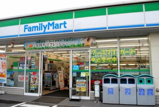 【超便利!日本全家店到店「送貨到台灣」今年開始實施,不用再怕行李箱裝不下了】