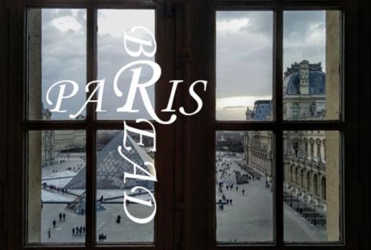 【法國.巴黎Paris】孤獨麵包香