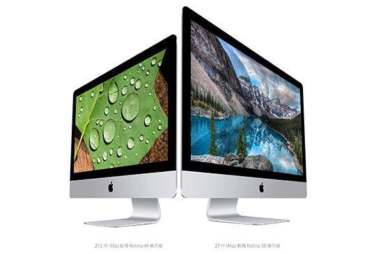 全新 Apple iMac 於台灣官網上架,27 吋螢幕全面進階 5K 解析度