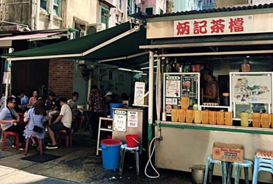 回味舊日時光,尋找隱世味道~【香港】平價美食四大推薦