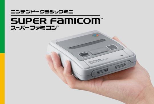 一起縮小吧!兩款迷你版「超任」遊樂器將上市,內建21款暢銷遊戲!