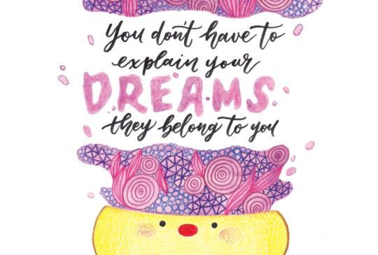 【夢想是屬於自己的,不需要向其他人解釋】