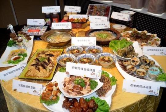 【台南美食節12月磅礡登場登場,特開場次回饋市民同樂】