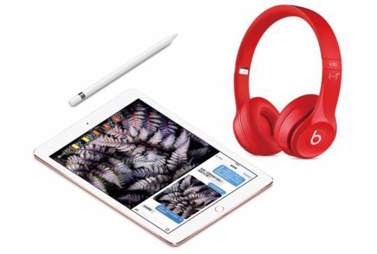 因應 iPad Pro 9.7 吋開賣,德誼數位推出相關優惠方案