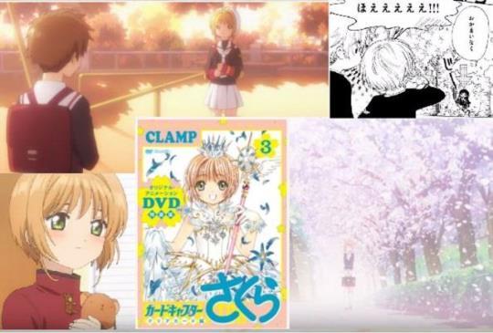 【八、九十後女生注意!百變小櫻出新OVA,童年回憶返曬來!