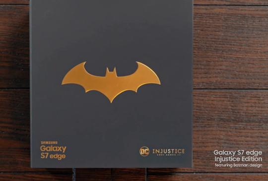 台灣三星將推 Galaxy S7 edge 蝙蝠俠特別版,發表會就在下週!