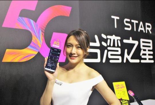台灣之星宣布 5G 開台,4G+5G 不限速吃到飽月租 799 元起!