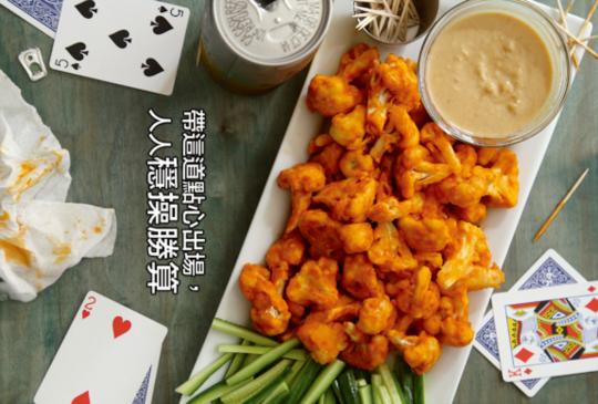 【狂妄廚師的健康蔬食食譜:烤花椰佐花生沾醬】