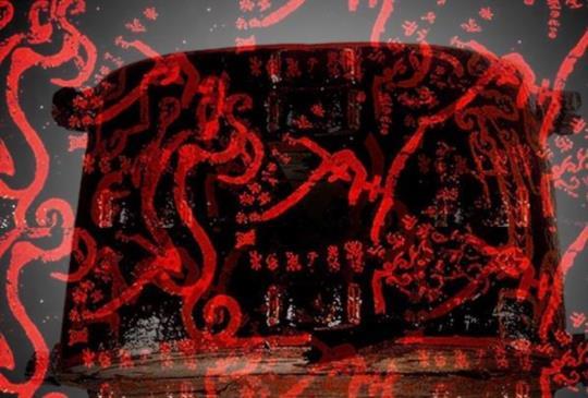 中國古代的彩色書法-漆書