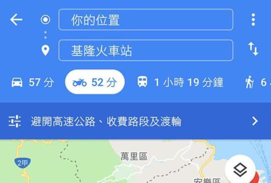 協助機車族規畫路徑,Google 地圖機車模式在台上線