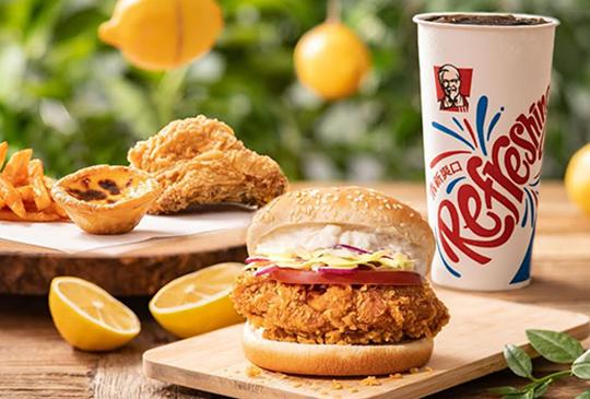 【肯德基KFC優惠券】2021年3月肯德基優惠代號、折價券、coupon來囉