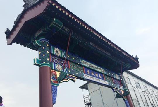 【北京】百年胡同的古典與新潮:南鑼鼓巷