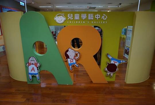 非文青的故宮半日遊(下)——絕不無聊的故宮兒童學藝中心