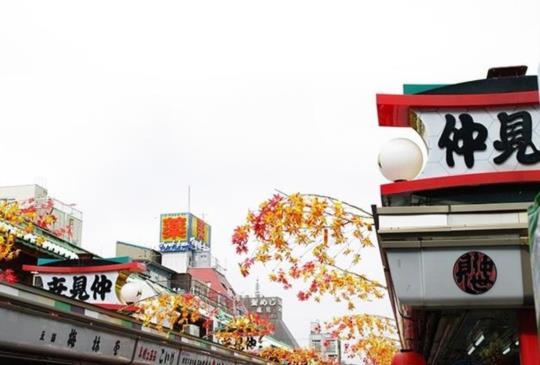 【東京必去淺草】旅日幼幼班!淺草景點、美食、交通都報給你哉!