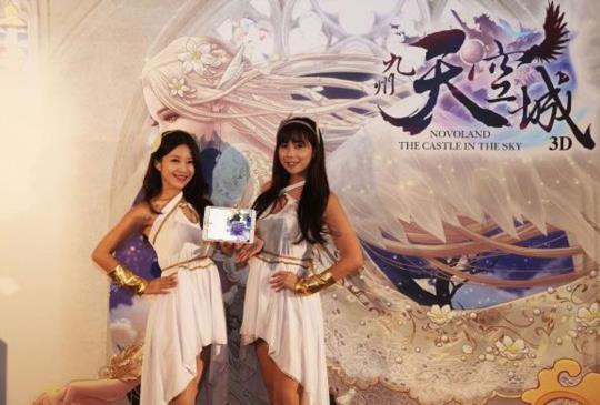 仙俠 ARPG 《九州天空城3D》10 月台灣雙平台上線