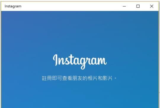 照片與影片分享社群「Instagram 」推出 UWP app,方便易用