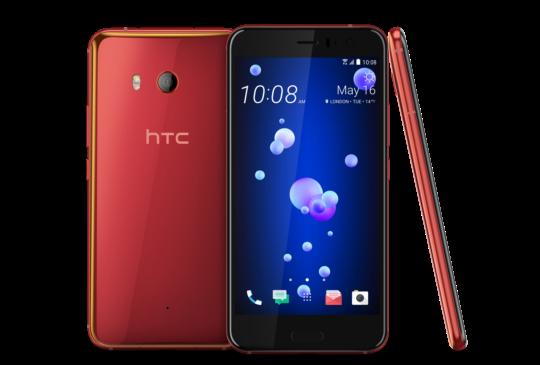 2017 HTC 旗艦新機 U 11 登場,側框感應改變手機操作體驗