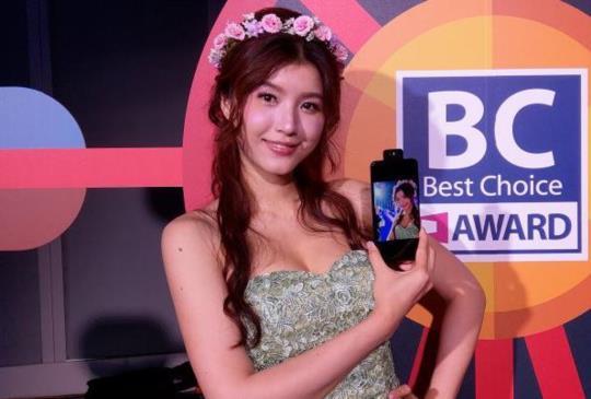 COMPUTEX BC Award 公布得獎名單,華碩 ZenFone 6、ROG Phone 獲選