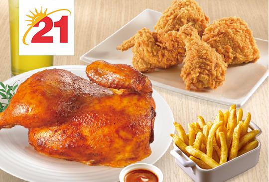 【21風味館】21PLUS優惠券、折價券、coupon懶人包