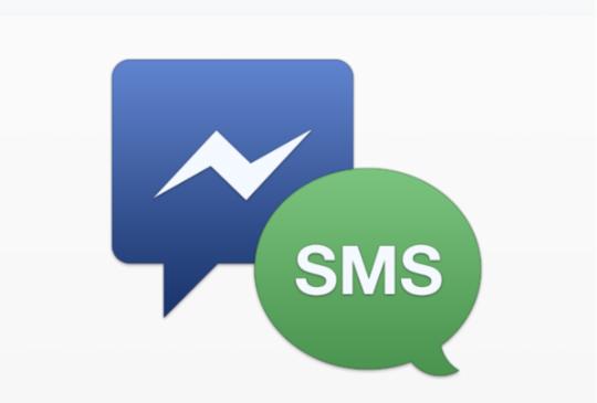 Facebook 有付費陷阱?原來是認證簡訊與傳輸費惹的禍!
