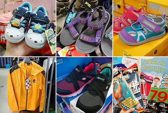 【大台北瓦斯戶外運動鞋衣特賣】運動鞋、慢跑鞋、卡通童鞋、拖鞋等狂打2折起!還有買一送一、滿千折百!