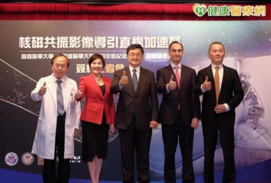 高醫引進核磁共振新技術 放療精準又升級
