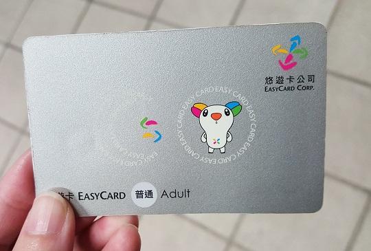 悠遊卡的實用小用途:透過「逼逼」來長知識!
